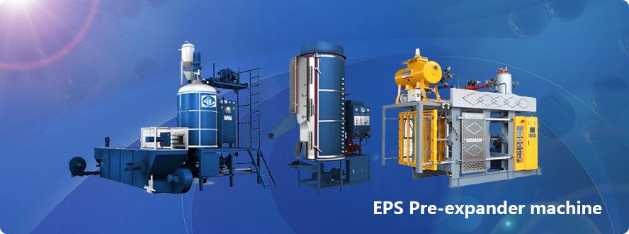 EPS 发泡机